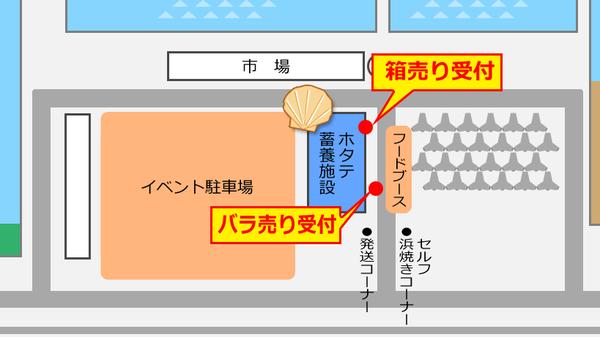 hotatematuri_map.png