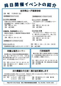 20171106-05_bunkasai2.jpg
