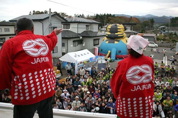 秋のスマイル大収穫祭 うんめぇ~NODAまんぷくマルシェ/村総合文化祭