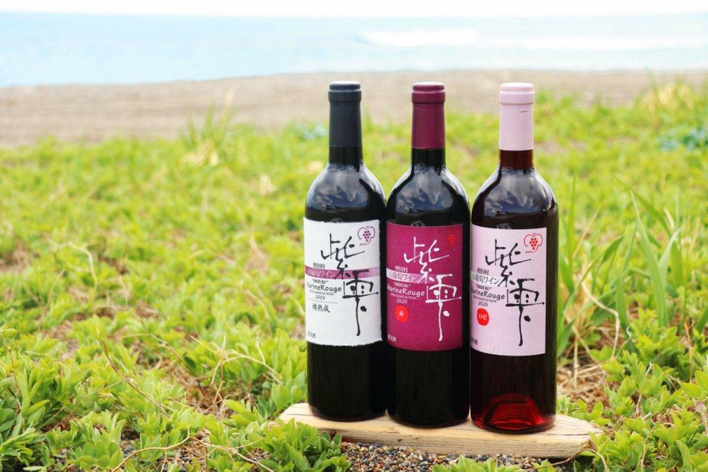 山葡萄ワイン 紫雫 Marine Rouge