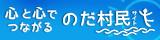 岩手県道路情報提供サービス バナー