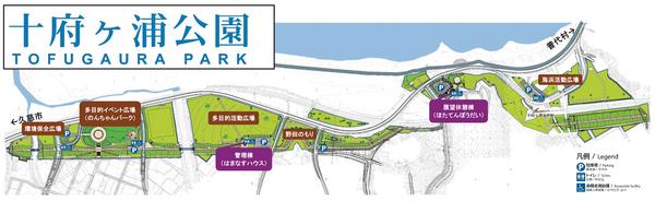十府ヶ浦公園マップ