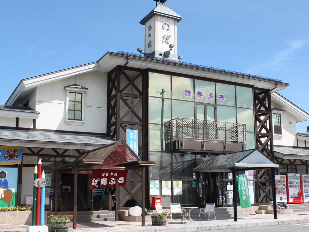 観光物産館ぱあぷる 外観