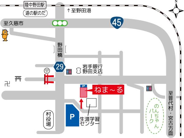 ねま~る地図