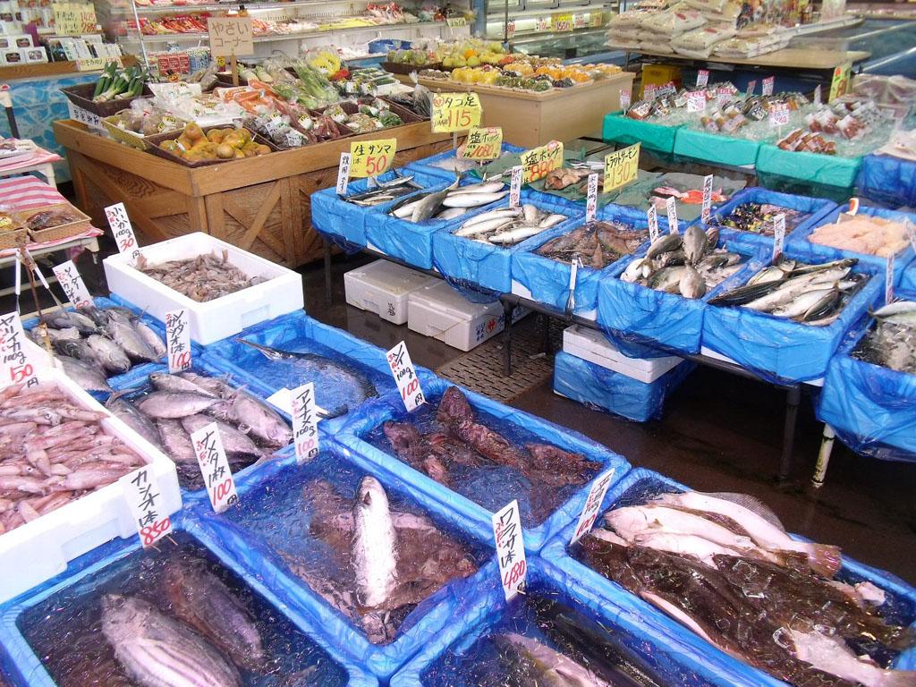 マルサお魚センター 嵯峨商店