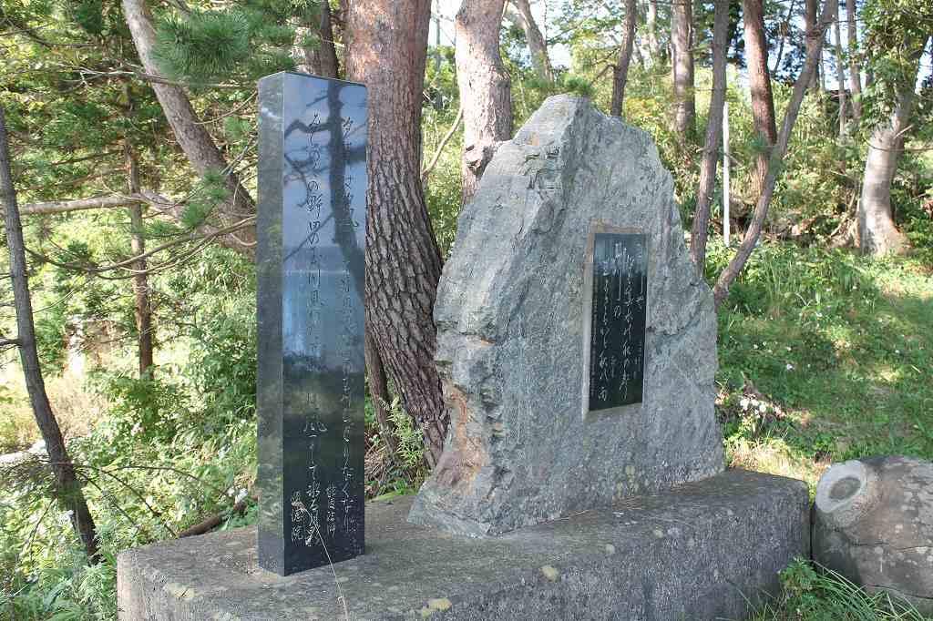 西行屋敷跡 歌枕「野田の玉川」にちなむ句碑