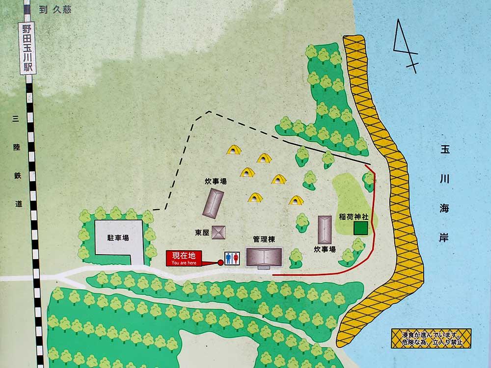 玉川野営場