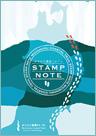 trail_stampnote.jpg