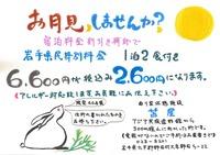 202010tomaya-ken.jpg