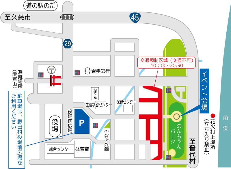 駐車場及び会場図