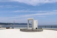 大津津波記念碑