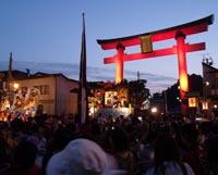 愛宕神社例大祭 野田観光まつり(野田村)