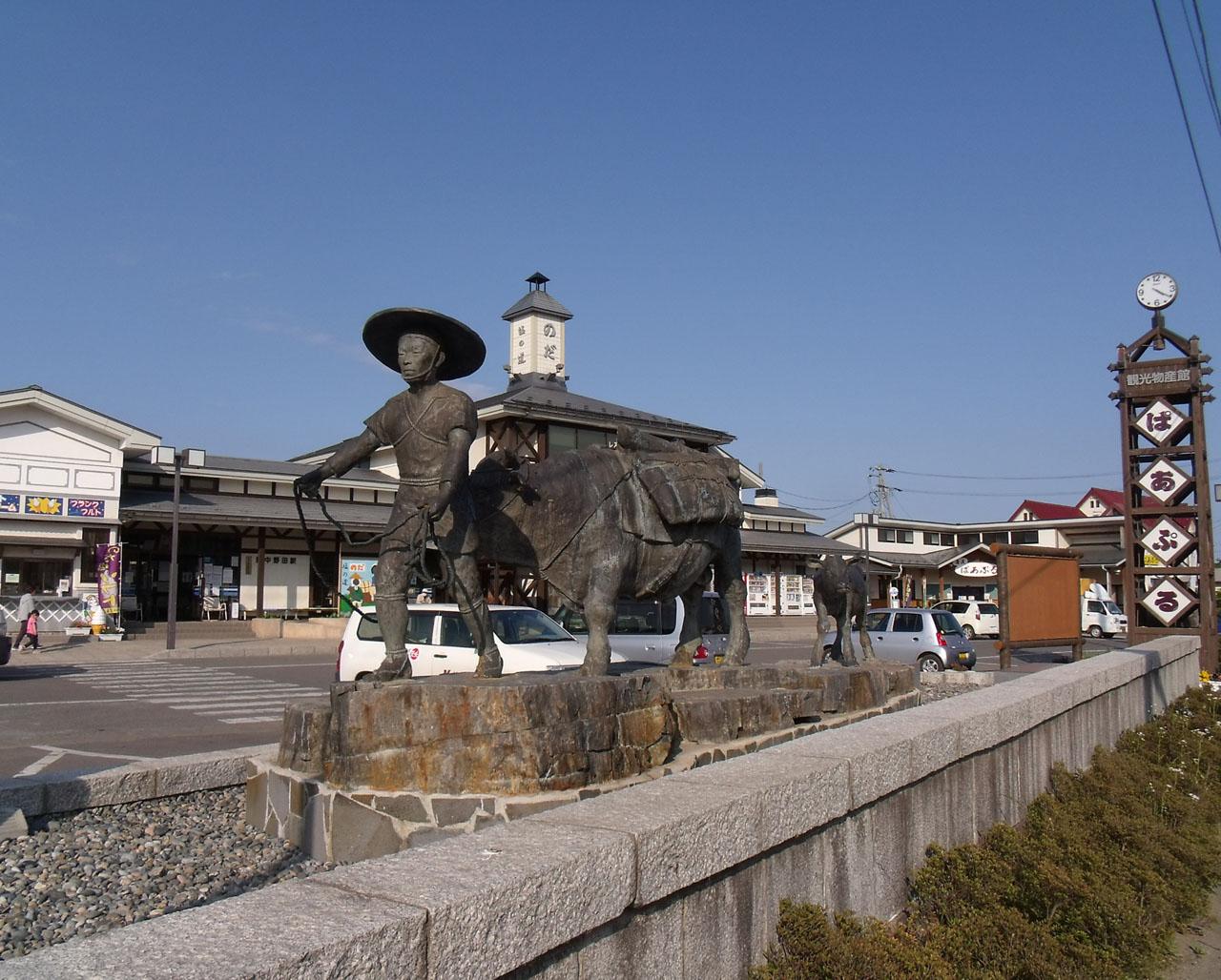 のだ塩ベゴ(岩手県野田村)